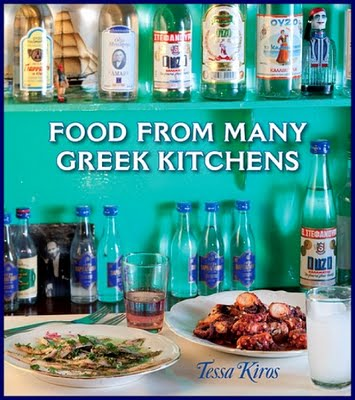 Review: Food From Many Greek Kitchens